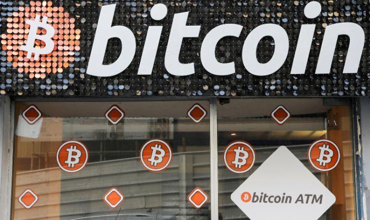 Биткоин как мировая резервная валюта